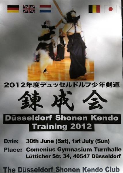 Shonen Keikokai Poster
